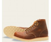 "Men's 9111 Classic Round 6"" Boot 